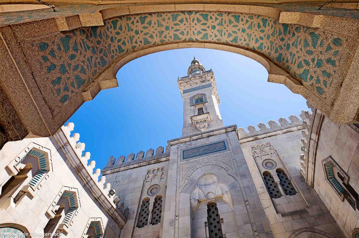 Mosque Courtyard