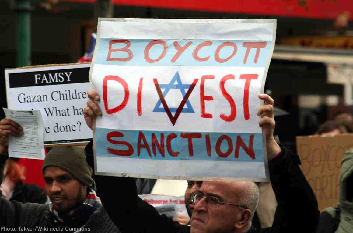 BDS protest sign