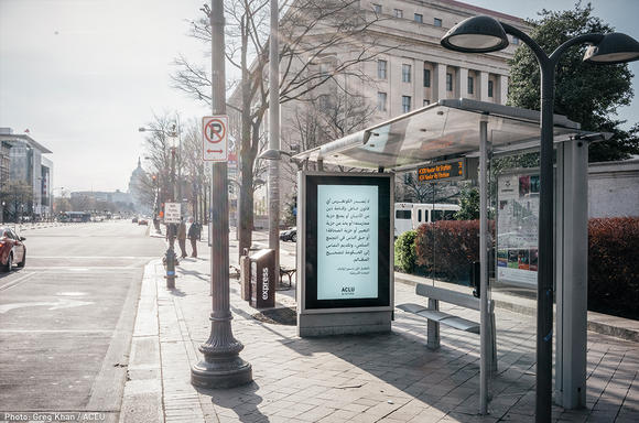 1st Amendment Campaign in D.C.